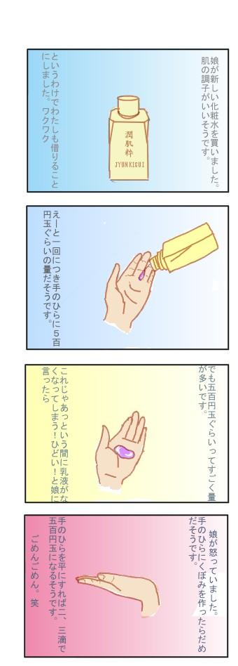 f0104393_12125897.jpg