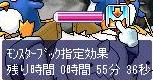c0084904_14492498.jpg