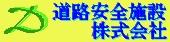 c0145106_174295.jpg