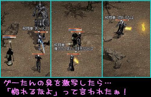 f0072010_524877.jpg