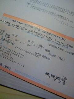 f0105718_024327.jpg