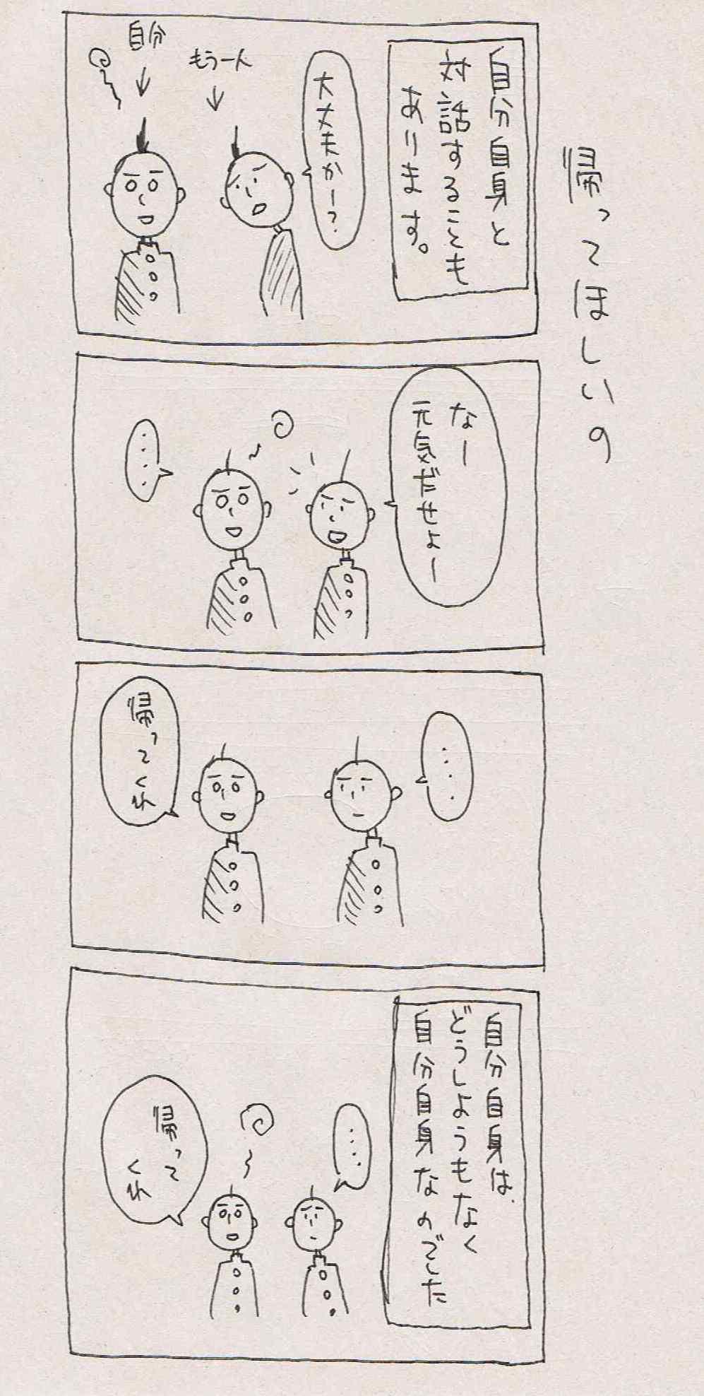 b0116425_23555014.jpg