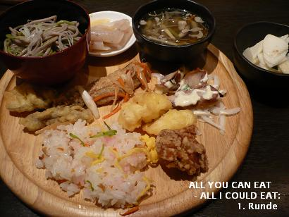 ALL YOU CAN EAT_d0144726_2582825.jpg