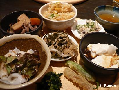 ALL YOU CAN EAT_d0144726_2585340.jpg