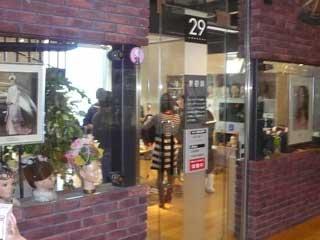 私のしごと館 美容師体験コーナー_b0054727_1264622.jpg