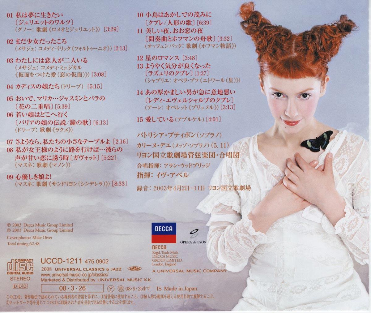 パトリシア・プティボン Patricia Petibon「French Touch」_e0048332_19144781.jpg
