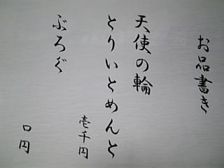 e0145332_19545943.jpg