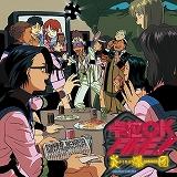 マクロスシリーズ・リニューアル !!第2弾は「マクロス7』から 6タイトル同時発売 !!_e0025035_0282469.jpg