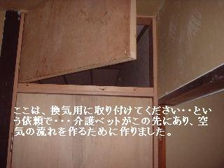 f0031037_17423873.jpg