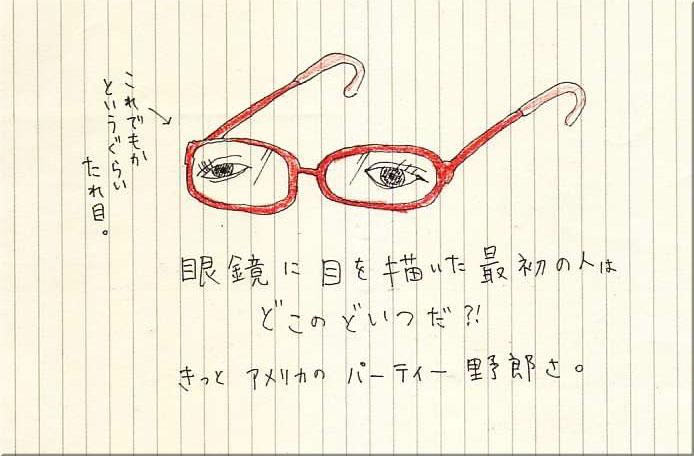 f0127937_1424812.jpg