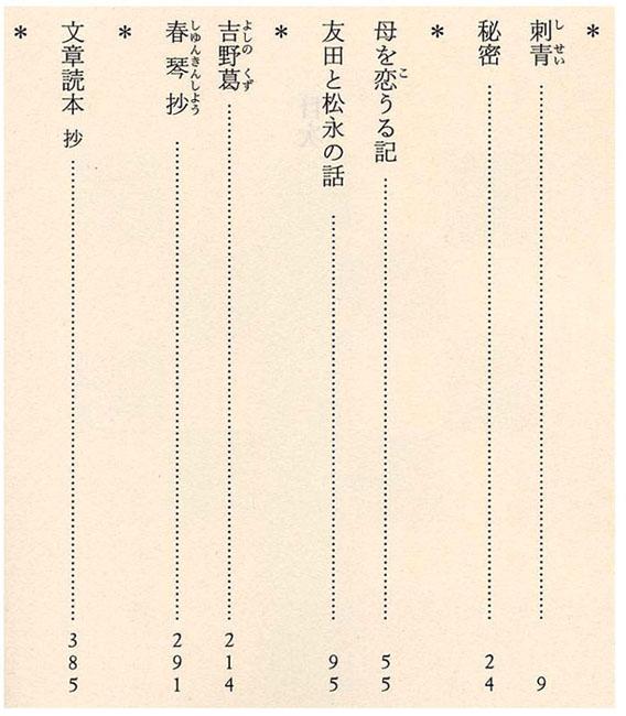 f0151647_19474579.jpg