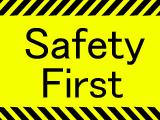 安全対策について