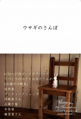 c0142898_535212.jpg