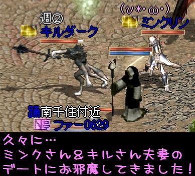 f0072010_238759.jpg