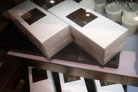 ちこり村でちこり焼酎ケーキ販売中_d0063218_1012730.jpg