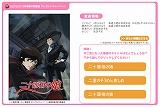 2008年春のアニメ新番組プレゼントキャンペーン実施中!!_e0025035_9584167.jpg