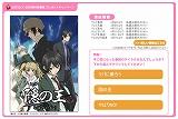 2008年春のアニメ新番組プレゼントキャンペーン実施中!!_e0025035_959944.jpg