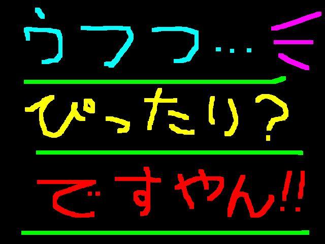 f0056935_20114459.jpg