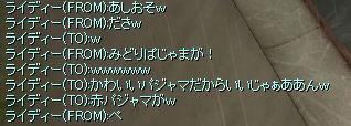 d0075339_10485938.jpg
