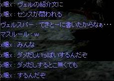 f0031243_2323565.jpg