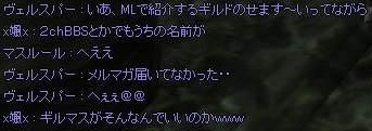 f0031243_2342972.jpg