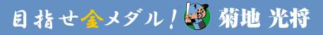 f0015145_1101792.jpg