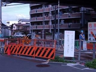 矢野大井踏切移設工事が完了し供用開始_b0095061_7302371.jpg