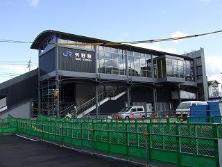 本日、JR矢野駅・駅ビル・自由通路が開業!きょう特集をやります_b0095061_735916.jpg