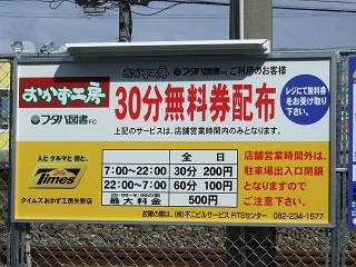 本日、JR矢野駅・駅ビル・自由通路が開業!きょう特集をやります_b0095061_7371510.jpg