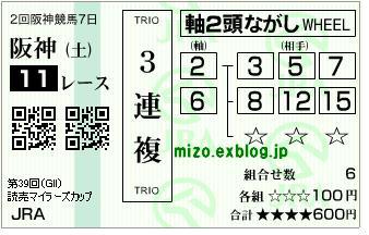 b0042567_1133474.jpg