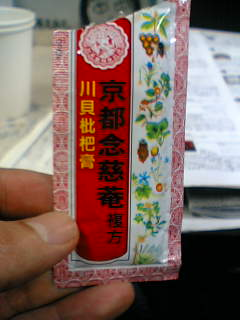 金沢でもたっぷり。_e0143267_1349347.jpg