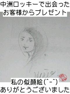 f0048372_12292754.jpg