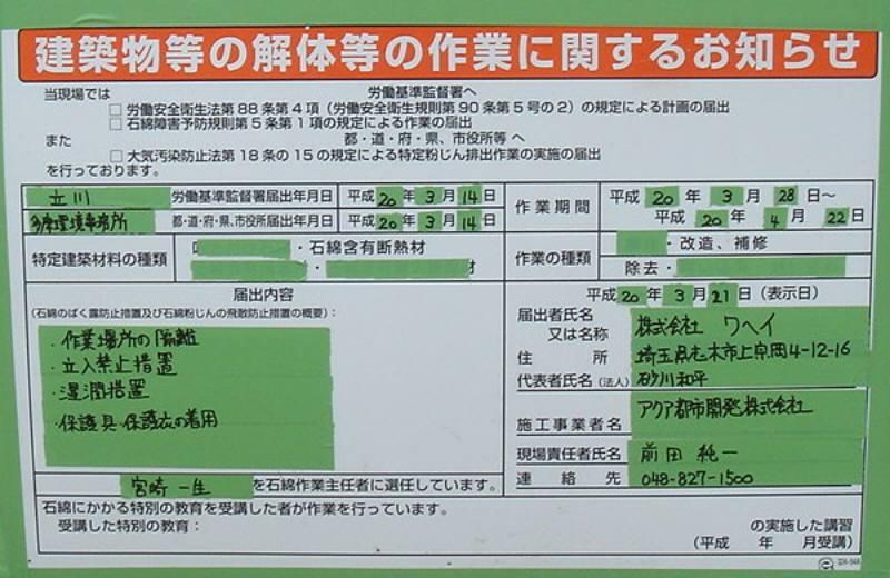 企業内保育_f0059673_7141185.jpg