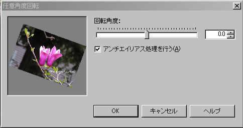 f0070279_010124.jpg