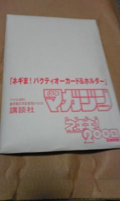 b0095489_19504893.jpg