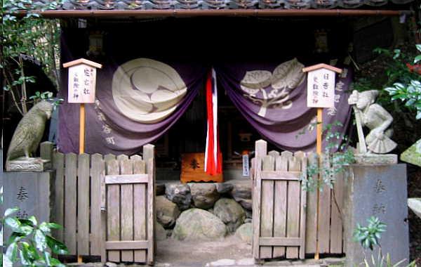 大豊神社  春の京都の古寺・名刹・神社仏閣を訪ねて その1_c0118393_1014235.jpg