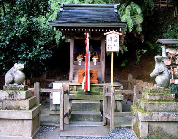 大豊神社  春の京都の古寺・名刹・神社仏閣を訪ねて その1_c0118393_9585768.jpg