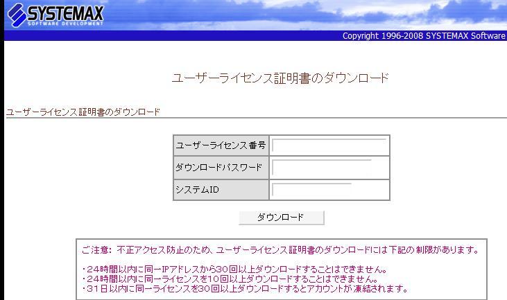 f0124204_2552356.jpg