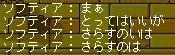 d0043708_15452557.jpg