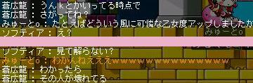 d0043708_15491083.jpg