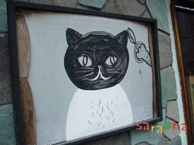 「猫かいぐり公園」の謎 解けるか・・・!?_b0114120_2382520.jpg