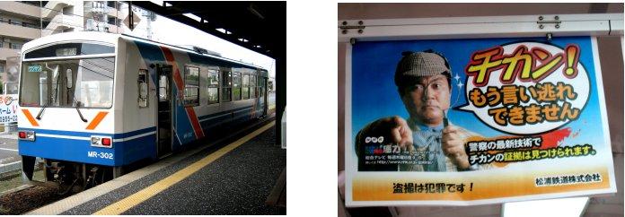 肥前編(31):昇開橋(07.9)_c0051620_7574479.jpg