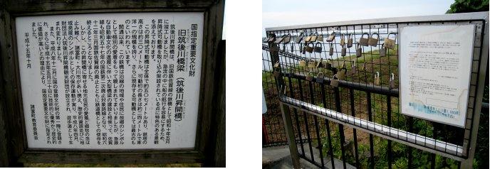 肥前編(31):昇開橋(07.9)_c0051620_758977.jpg
