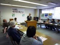 3月議会の報告会を開きました。_c0133422_0204245.jpg