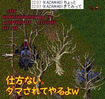 e0027722_10111993.jpg