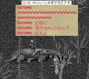 e0027722_10113960.jpg
