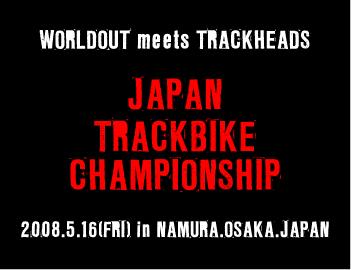 WORLDOUT meets TRACKHEADS_f0130725_1752564.jpg