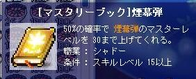 c0013627_199327.jpg