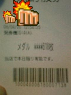 f0065228_16291234.jpg