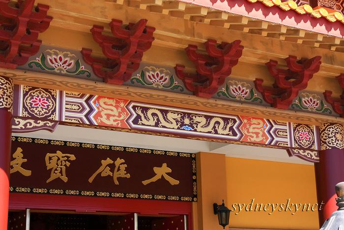 Wollongong(ウーロンゴン) ~その3・南天寺2~_f0084337_18591817.jpg